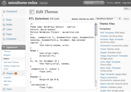 The theme editor allows you to get at the CSS and HTML that makes up the site